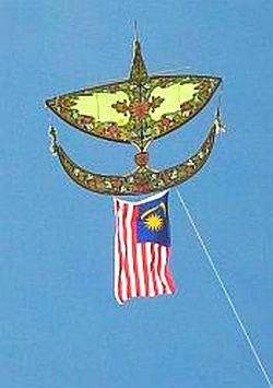 Wau Bulan Kite