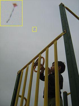 2 Skewer Diamond kite