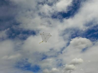 In flight at 150 feet