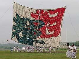 A traditional 'Shindo' kite from Japan.