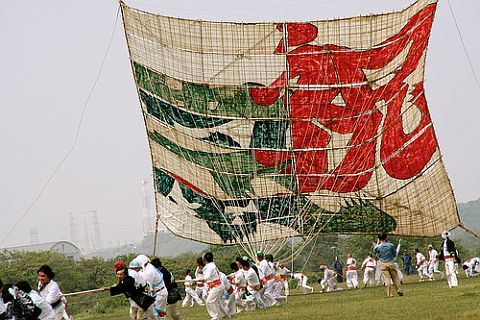 Another view of a Japanese 'Shindo' kite.