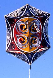 Traditional Japanese kites have a very different look to the artwork on this large Rokkaku.
