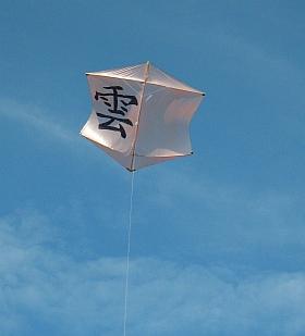 Our big Dowel Rokkaku in flight.