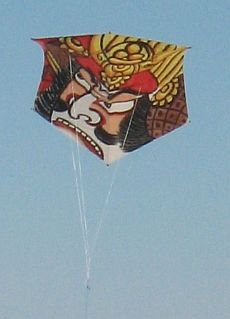 Rokkaku Kites - decorated with fearsome toothy character